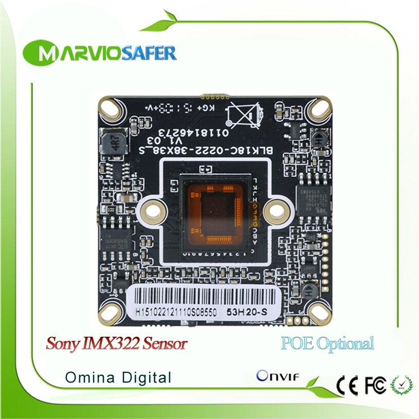 Sony IMX322 Sensor 2MP 1080P Full HD High Definition CCTV IP Network Camera Board Module Onvif True WDR Low Illumination illumination sensor light sensor illumination ball bh1750fvi sending routine