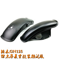 CG125 GS125 GN125 Black Vintage Modification Motorcycle Front Rear Fender Mudguard