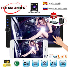 7''inch 2 DIN Touch Layar Mobil Radio Stereo MP5 Bluetooth Auto Radio Kaset Playertf/USB/AUX Cermin Link auto Radio(China)