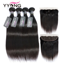 YYong Brazilian Straight Hair 4 Bundles With Frontal 100% Human Hair With 13*4 Free Middle Part Ear To Ear Lace Frontal Non Remy(China)