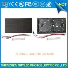 SRY Высокое качество Высокое качество 320*160 мм 64*32 пикселей крытый 1/16 Сканирование SMD 3in1 полноцветный P5 СВЕТОДИОДНЫЙ дисплей модуль