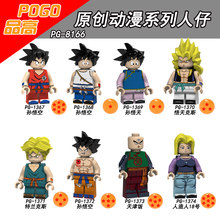 Single Sale PG8166 Dragon Ball Sun WuKong Gotenks Torankusu Tien Shinhan Android 18 lazuli Kame Sennin Children's Toys(China)
