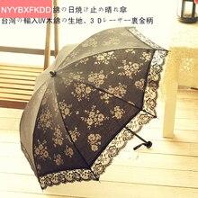 Japanische kleine frische knospe silk baumwolle druck zwei taschenschirm sonnenschirm paraguas sonnenschirm spitze sonnenschirm regen frauen