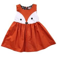 Горячая От 1 до 5 лет, Повседневное платье для маленьких девочек, милое платье с рисунком лисы, нарядные платья-пачки без рукавов для свадебной вечеринки