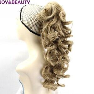 Длинные кудрявые вьющиеся волосы JOY & BEAUTY, 24 дюйма, на шнурке, термостойкие накладные волосы на клипсах, натуральные накладные волосы На хвос...
