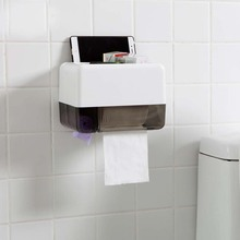 BF040 Multi - functional no trace Waterproof paper towel box tissue 20.4*14.7*13.9cm