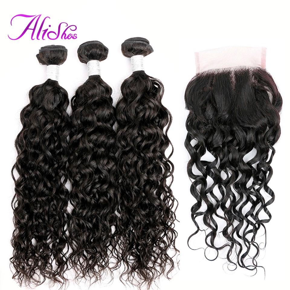 Alishes Water Wave Bundles With Closure 100% Human Hair 4PCS/LOT Remy Hair Malaysian Hair Bundles With Free Part Closure