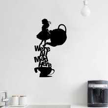 Alice In Wonderland Wall Decal Quote Were All Mad Here Vinyl Sticker Home Decor