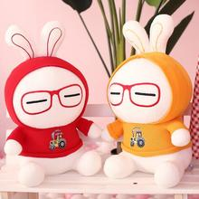WYZHY Creative glasses rabbit figurine expressions cute Meng Plush toy doll bedroom decoration send friends and children gifts