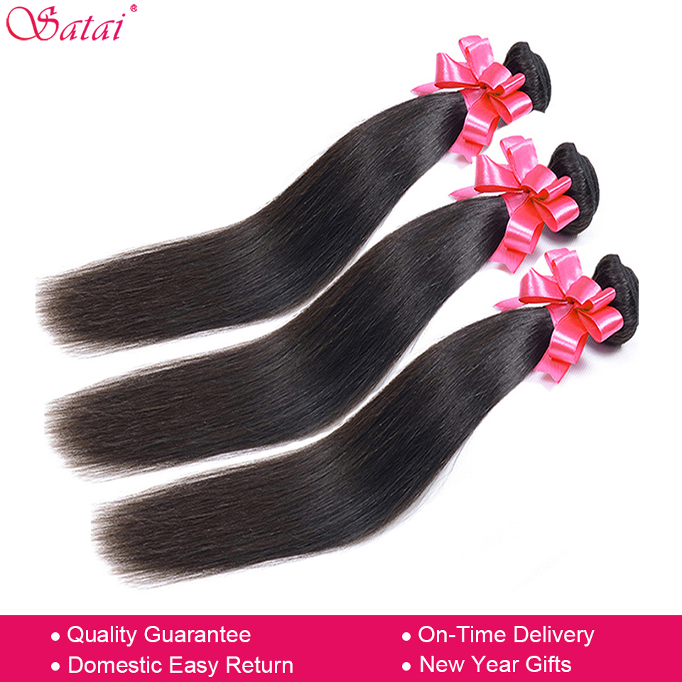 SATAI Straight Hair Mänskligt Hår 3 Bundlar 8-28inch Brazilian Hair Weave Bundles Naturfärg Non Remy Hair Extension