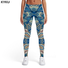 KYKU Psychedelic Leggings Women Colorful Sexy Retro Leggins Graphics Trousers Gothic Spandex Womens Pants Casual