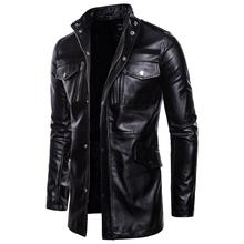 Men Leather Suede Jacket Casual Fashion Zipper Coats Motorcycle PU Mens Loose Bomber Jackets Outerwear Faux Coat