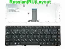 Новая русская клавиатура для LENOVO Z380 Z480 Z485 G480 G485 с черной рамкой