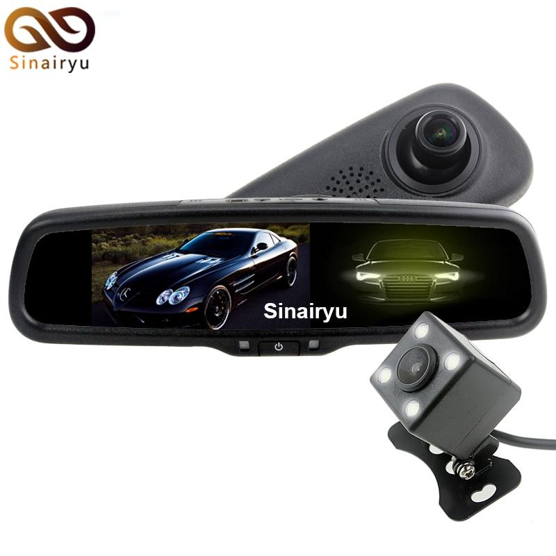 Sinairyu 5 854*480 IPS Screen 500 CD Novatek Dual Lens Dash Cam Recorder Auto Dimming Mirror Monitor HD 1920*1080P DVR Camera