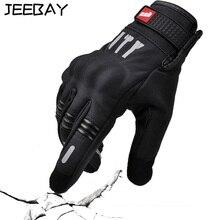 Quente!! Luvas de moto para motociclista, equipamento de proteção contra vento e touch screen, luvas para moto e motociclista ao ar livre, motocross, dedo completo