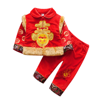 Happy Island Long Sleeved Cotton Chinese New Year Traditional Clothing Set For Baby Boy Girl Thickened