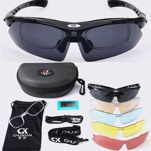 الصيد استخدام نظارات شمسية مع مربع النظارات الشمسية UV400 الاستقطاب الصيد ركوب و التنزه نظارات يوم/ليلة نظارات الرؤية