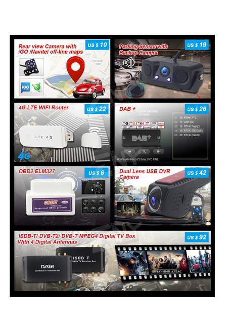 Car DVD Stereo Accessories OBD2 DVR DAB 4G Dongle TV Box Rearview Camera Sales Mix ( only accept order with CAR DVD together )