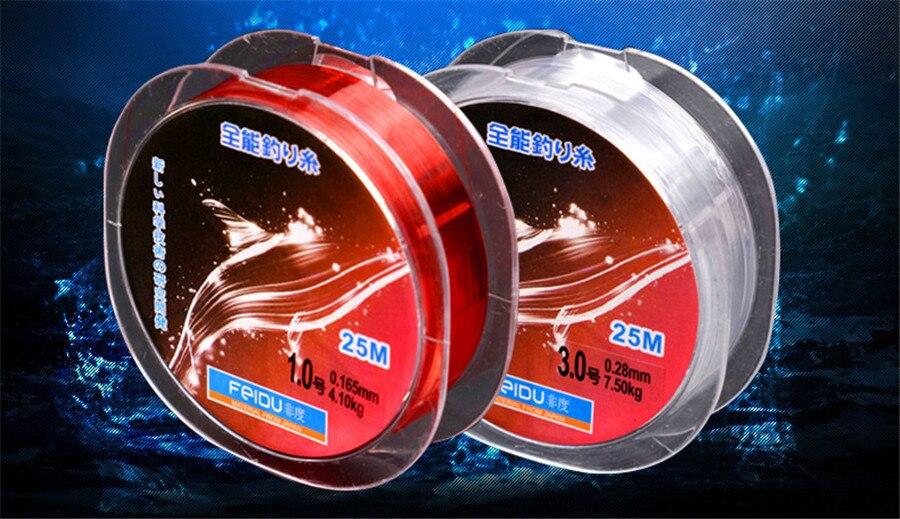 Nylon Fishing Line Wear-resistant Monofilament Carp Fishing Wire (6)