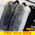 2016 Autumn And Winter New Pattern Faux Fur Vest Loose Coat Girls Long Fund Imitate Fox rabbit hair Vest Short Fund vest 4666