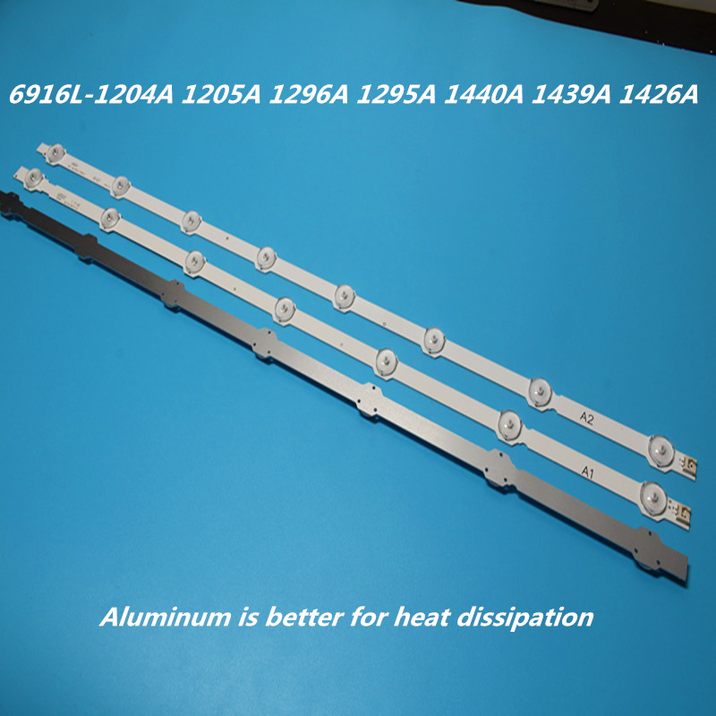 630mm 7/8leds LED Strips For LG Sumsang 32