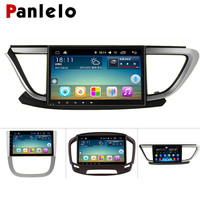 Panlelo For Opel Insignia Mokka OMEGA Yat Antara 2 din Android Auto radio GPS Navigation AM/FM/RDS Bluetooth Multimedia player