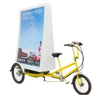 Media Tricycle LED light bike bicycle billboard advertising/human billboard advertising led display