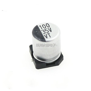 200 stücke SMD aluminium-elektrolyt 35V100UF 100 UF/35 V 6,3*7,7 MM SMD elko
