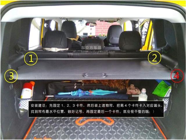 voiture ombre bouclier de s curit du coffre arri re cache bagages pour jeep renegade 2016 2017. Black Bedroom Furniture Sets. Home Design Ideas