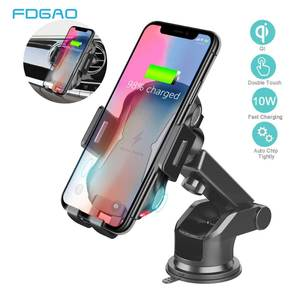 FDGAO Car-Charger Phone-Holder Automatic-Clamping Samsung S10 Wireless 10W for 11 XS