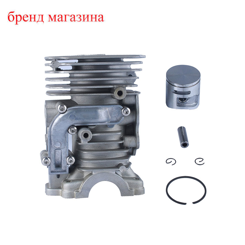 42MM Cylinder Piston Kit For HUSQVARNA 445 445e 45.7 cc Replace 544 11 99-02 38mm engine housing cylinder piston crankcase kit fit husqvarna 137 142 chaisnaw