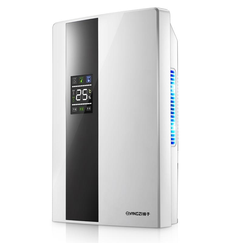 YANGZI household humidifier Intelligent dehumidifier Air dehumidifier bedroom Mini mute Dryer цена и фото