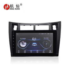 HANG XIAN 9 Quadcore Android 8.1 Car radio Stereo for Toyota Yaris 2008-2011 car dvd player GPS navi car multimedia wifi