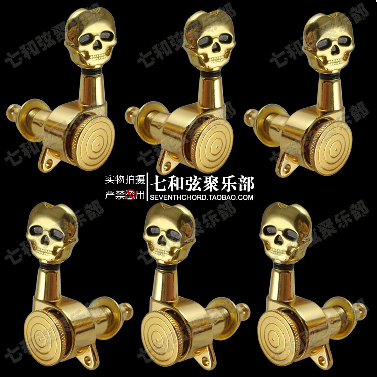Gold-plating electric guitar tuning peg/skull head string lock tuning key/full enclosed string knob/string axle free shipping new electric guitar jade tuning peg in gold guitar button wj44 n22