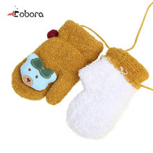 1 Pair Cute Thicken Lanyard Gloves Warm Infant Baby Boys Girls Winter Gloves Newborn Mittens Kids Stretch Mittens 1-4Y(China)