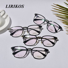 LIRIKOS Pure Titanium Full Frame Glasses Temple with Patchwork High-end Men Leisure Style Reading male Spectacle