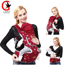 2017  ergonomic baby carrier Four Seasons Multifunctional Baby Waist Stool Slings for BBL1516