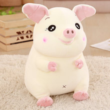 Hot 2019 New  Soft Pink Pig Plush Toy Stuffed Cute Animal Lovely Dolls for Kids Appease Babys Room Decoration