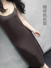 2017 winter black lace slip hot women underwear cute girl intimates nightdress full slips underwear Comfortable sleep dress