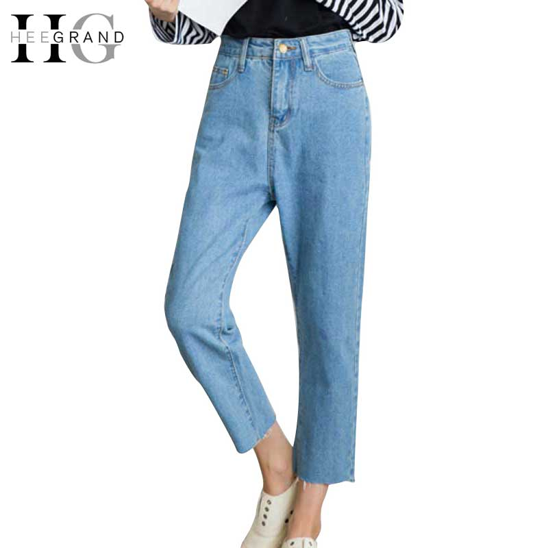 HEE GRAND  Washed Loose Harem Pants Jeans for Women Jeans High Waist Jeans Women Denim Ankle-Length Pants Women Trousers WKN485 new summer vintage women ripped hole jeans high waist floral embroidery loose fashion ankle length women denim jeans harem pants
