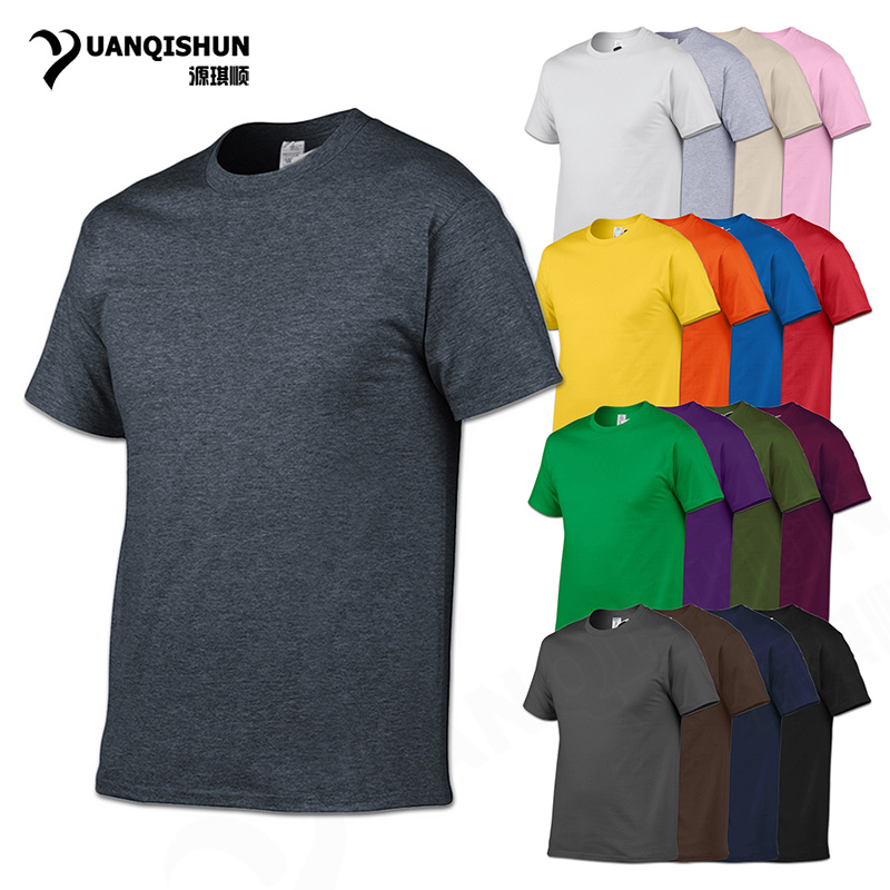 YUANQISHUN Fashion Brand Solid Color T-shirt High Quality Men's Cotton Tshirt 17 Colors Unisex Casual Short Sleeves Tops Tees