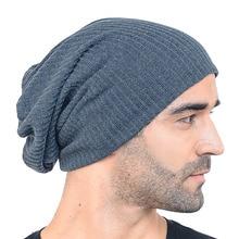 ba93cea054a HISSHE Retro Mens Slouchy Beanie Cap Casual Solid Knit Skullies Beanie Cap  For Men High Quality