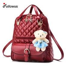 Женщины рюкзак поток стеганые рюкзак 2017, Новая мода для девочек Корейский стиль многофункциональный медведь кулон школьные сумки