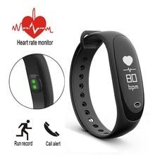 Cawono E26 фитнес браслет монитор сердечного ритма Смарт часы watches blood pressure умный Браслет фитнесс браслет Для xiaomi mi band 2 PK QS80