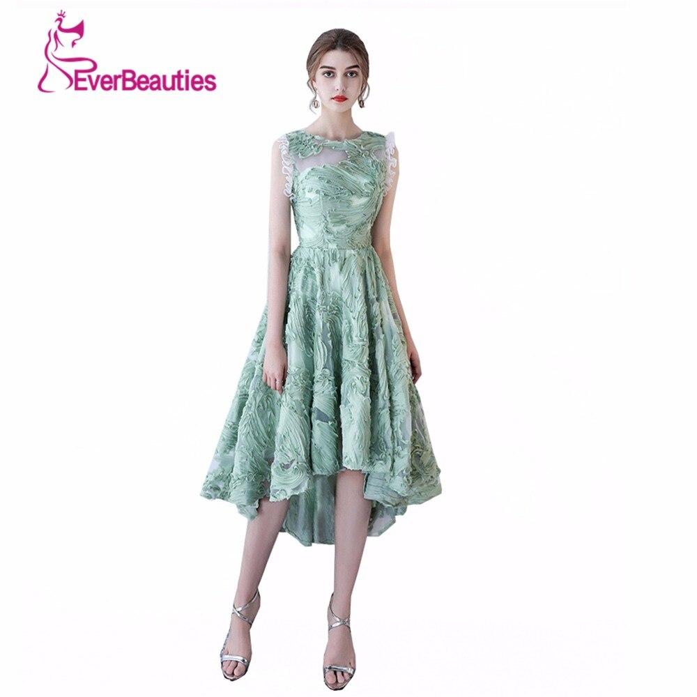 녹색 짧은 이브닝 드레스 2018 연회 높은/낮은 짧은 전면 긴 위로 레이스 파티 드레스 정장 드레스