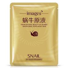 Snail Serum Whitening Face Mask Moisturizing Nourish Acne Tr