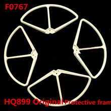 HuanQi 899 HQ899 Propeller Protective frame 4pcs lot RC Quadcopter Drone Helicopter spare parts balde Protective