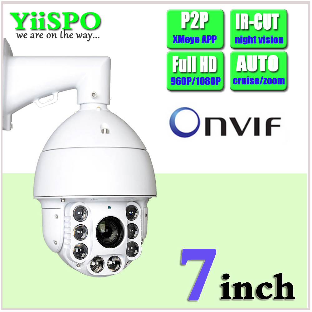 YiiSPO CCTV Camera IP 20X Zoom Camera High Speed Dome Network 1080P 960P Auto ZOOM PTZ IP Camera ONVIF XMeye P2P waterproof cctv 1080p 2mp 20x zoom optical ptz ip camera motion detection camera in high speed with150m night view onvif network ip camera