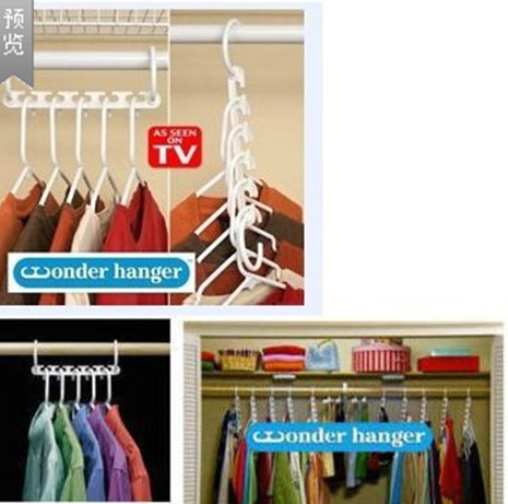 Space Saving Closet Promotion-Shop for Promotional Space Saving ...