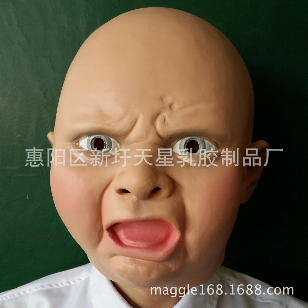 2015 Hot Sale Latex Scary mask Costume Halloween Creepy Cry Angry ...